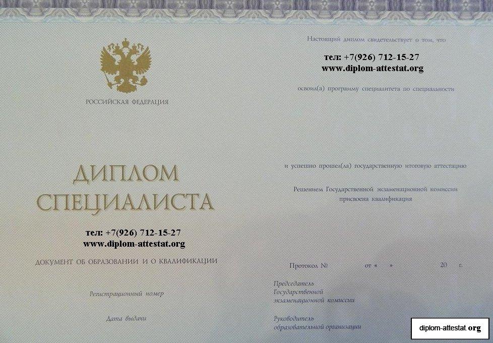 Проверить на плагиат диплом онлайн бесплатно